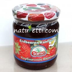 Erdbeeren Konfitüre ohne...